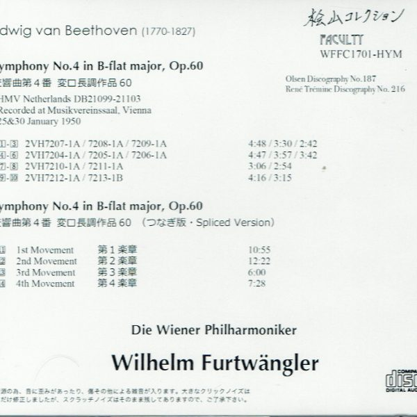 Beethoven 4_2